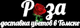 «Роза» доставка цветов в Томске